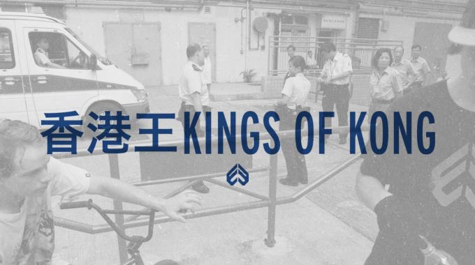 Éclat BMX Kings of Kong Tour EDIT