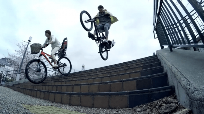 Is Your Mum A BMXer?