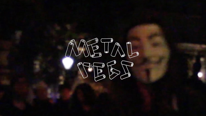 METAL PEGS BMX: Open Call